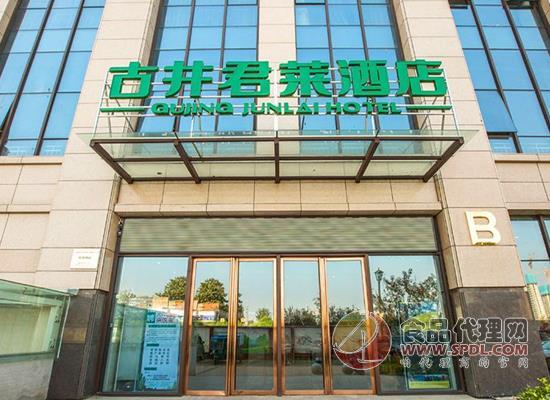 2021第19屆漯河食品博覽會附近酒店