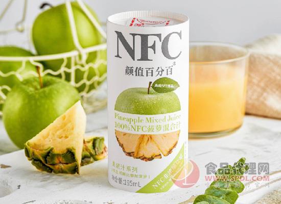 颜值百分百NFC果汁多少钱,就像家里鲜榨的果汁