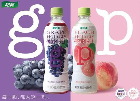 時隔兩年加碼果汁,怡寶連推兩款新品