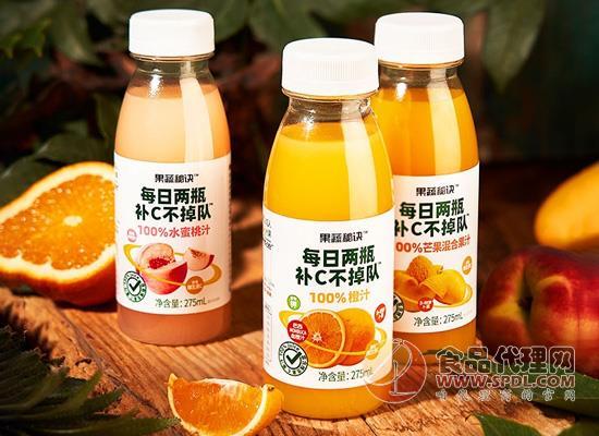 樂源果蔬秘訣果汁多少錢,三口味可選
