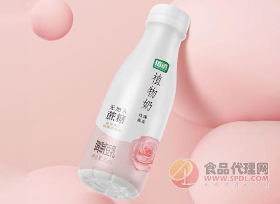 植选玫瑰燕麦植物奶好喝吗,添加真实玫瑰浓缩液
