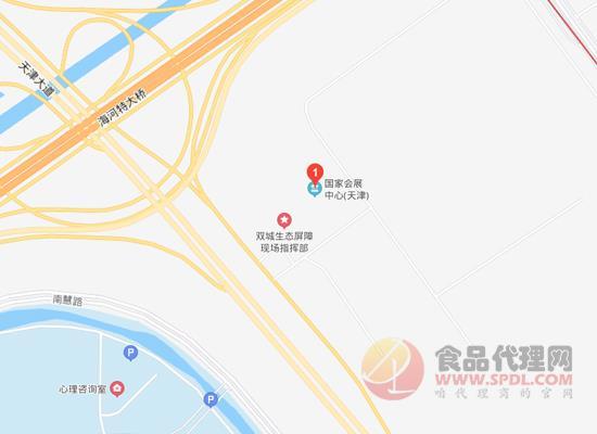 2021第105屆天津全國糖酒會交通路線