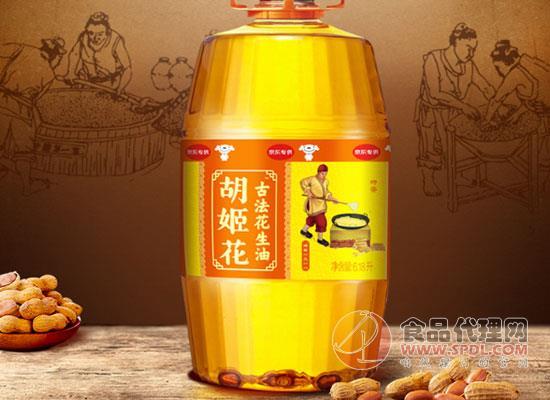 胡姬花食用油價格,古法的食用油