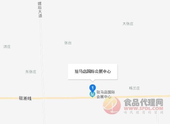 2021第三届中国食品交易会交通路线