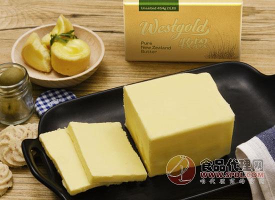 伊利牧恩动脂黄油价格,草饲黄油原装进口