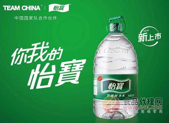 再次加码大包装水,怡宝推12.8L装家庭用水新品