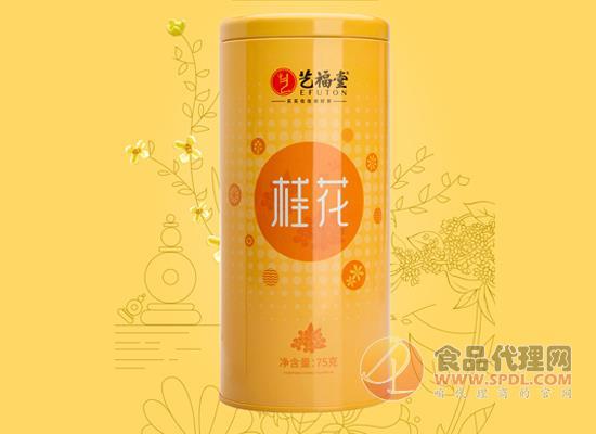 藝福堂桂花茶怎么樣,一罐留住滿城桂花香