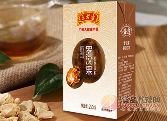 王老吉羅漢果植物飲料多少錢,精選鮮果冷萃