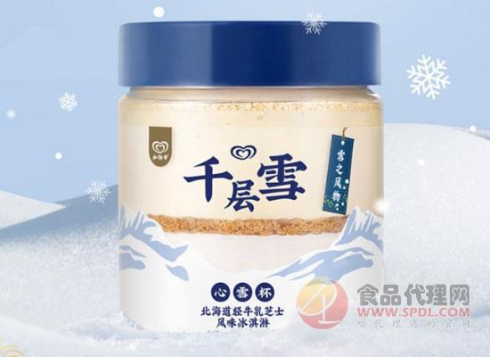 和路雪千層雪心雪杯價格,牛乳芝士更美味
