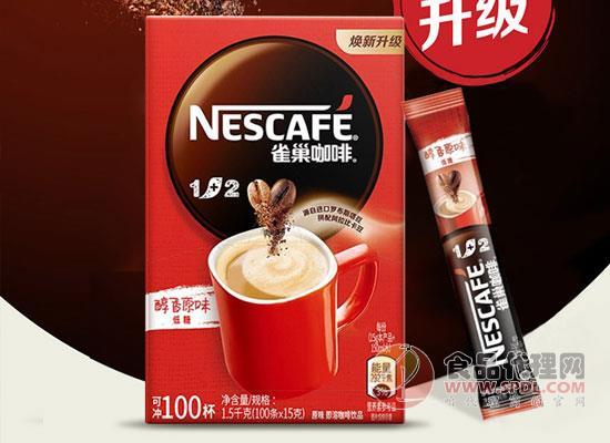 速溶咖啡哪個牌子好喝,選雀巢速溶咖啡怎么樣