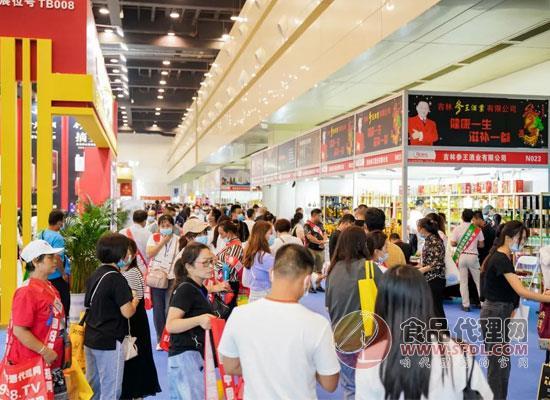 4月26-28日,到第27屆鄭州國際糖酒會選產品、看趨勢