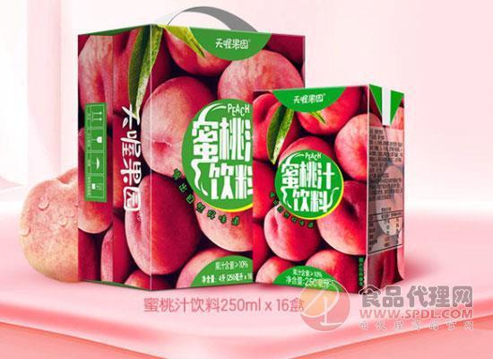 天喔果園蜜桃汁多少錢,果肉細膩清甜