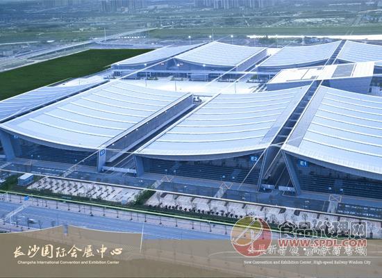 2021中國國際食品餐飲博覽會參展范圍