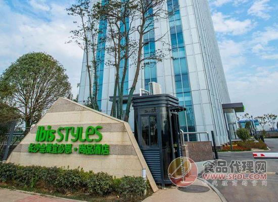 2021中國國際食品餐飲博覽會附近酒店