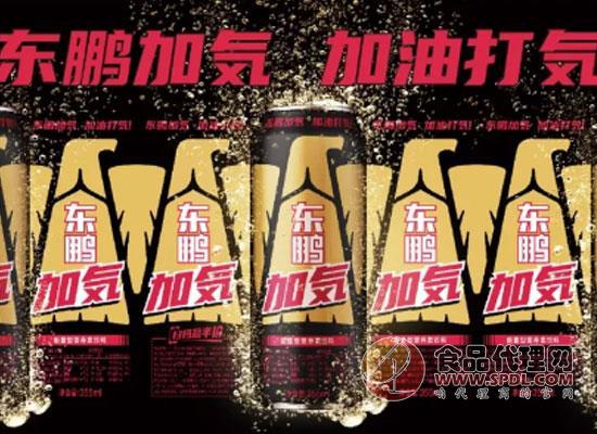 东鹏饮料2020年营收新鲜出炉,东鹏饮料股票将火爆来袭