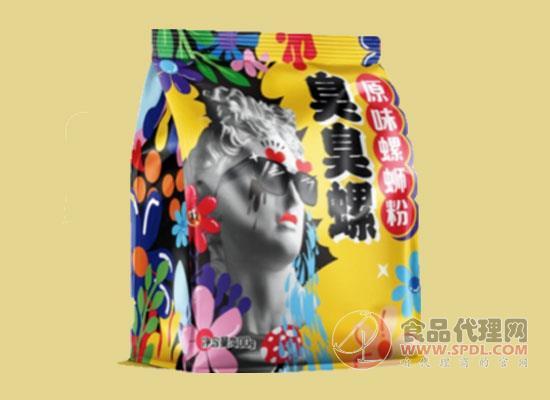 自嗨锅推出全新子品牌—画画和臭臭螺