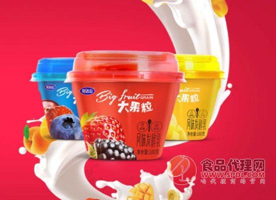 完達山低溫奶價格,果粒飽滿的乳酸菌