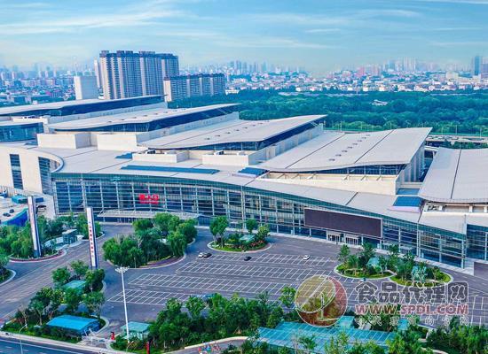 2021第15屆中國(山東)國際乳品飲料展覽會參展范圍