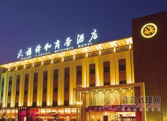 第15屆中國(山東)國際乳品飲料展覽會周邊酒店