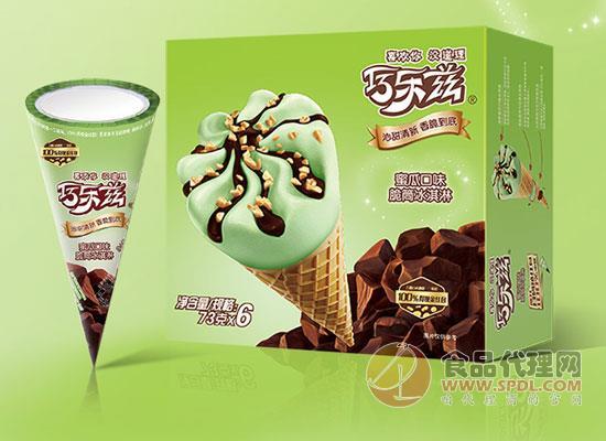 伊利巧樂茲冰淇淋價格,口感豐富酥脆
