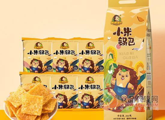 刺猬阿甘小米鍋巴價格,香脆可口,嚼久回香