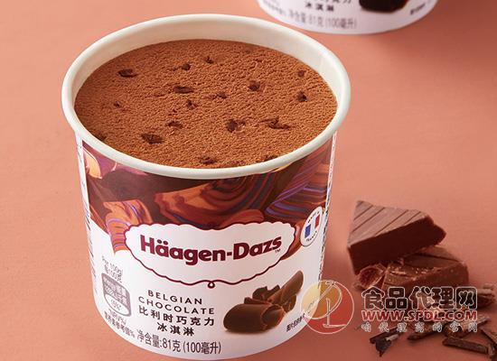 哈根达斯冰淇凌价格,丝滑比利时巧克力碎