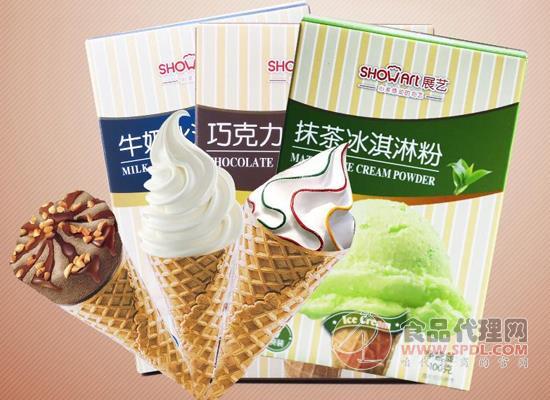 展藝冰淇淋粉價格,適合新手小白