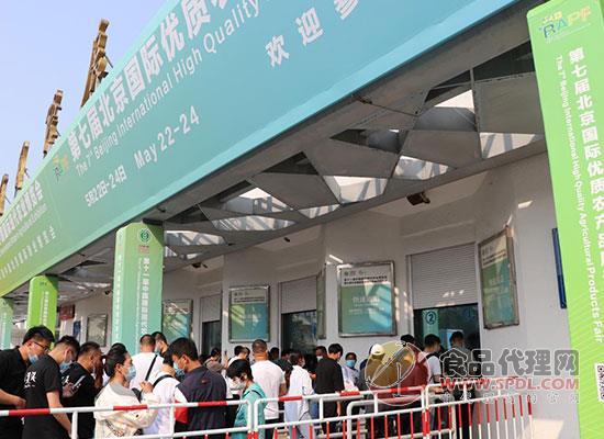 第七屆北京國際優質農產品展示交易會5月22日北京啟幕