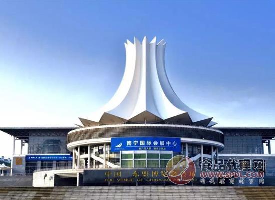 2021第19届广西东盟食品交易博览会参展范围