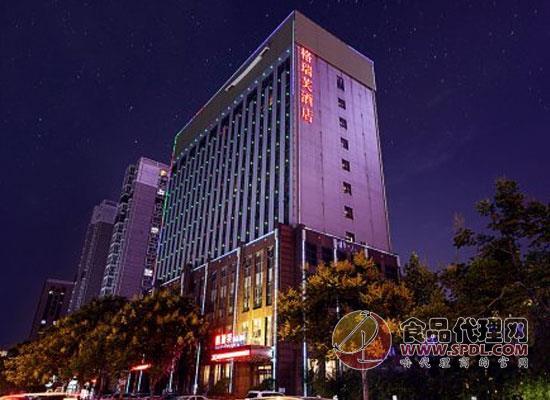 2021第28屆鄭州國際糖酒食品交易會酒店資訊