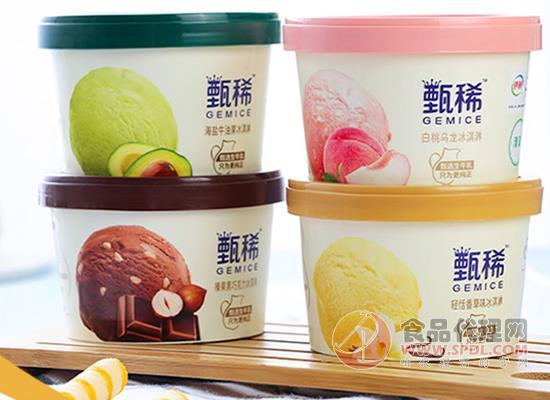 伊利冰淇淋價格,夏季的快樂源泉