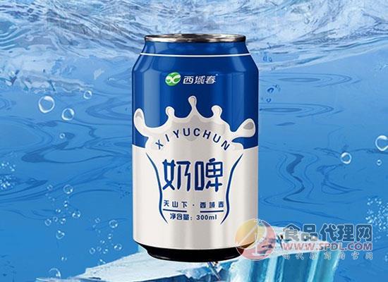 西域春新疆奶啤多少錢,亦奶亦啤新體驗