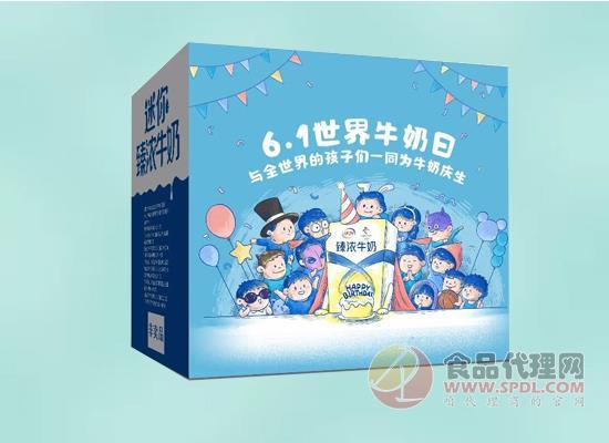 """6月1日""""世界牛奶日"""",伊利臻濃牛奶樹立行業新風標"""