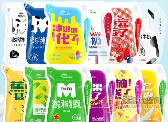 天潤酸奶價格,多種口味任你選
