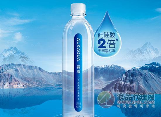 愛夸礦泉水價格,不簡單的礦泉水