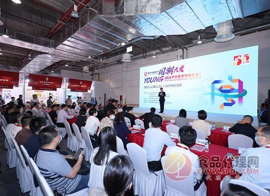2021第十五屆中華傳統字號博覽會圓滿閉幕