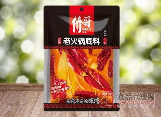 泰伯風僑哥四川麻辣老火鍋,你想不到的鮮香味美!