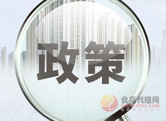 北京市反食品浪費規定,踐行社會主義價值觀!
