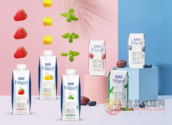 """豆本豆植物酸奶:乳糖不耐受群體的""""心頭好"""""""