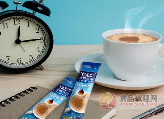 麥斯威爾速溶咖啡多少錢,口感濃醇,香氣四溢