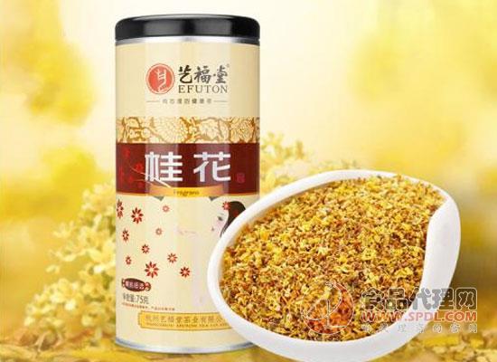 藝福堂桂花茶價格是多少,口感清甜令人回味