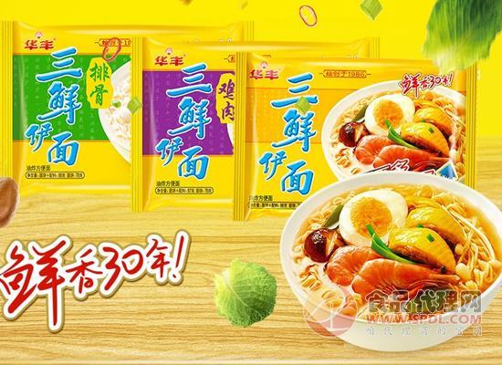 華豐三鮮伊面價格,多種口味可以選擇