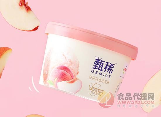 伊利甄稀冰淇淋多少錢,多種口味一次縱享