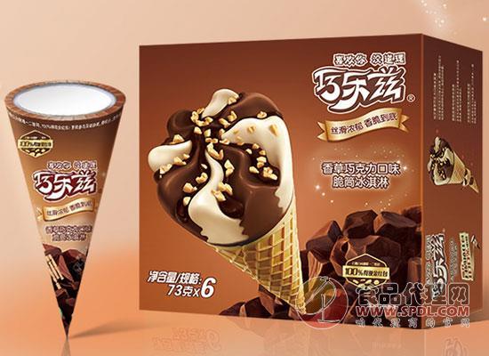 口口濃香,一脆到底,伊利巧樂茲冰淇淋價格是多少