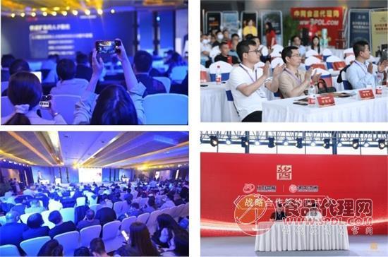 第七屆中國(武漢)醬酒大會聚勢荊楚,綻放醬香