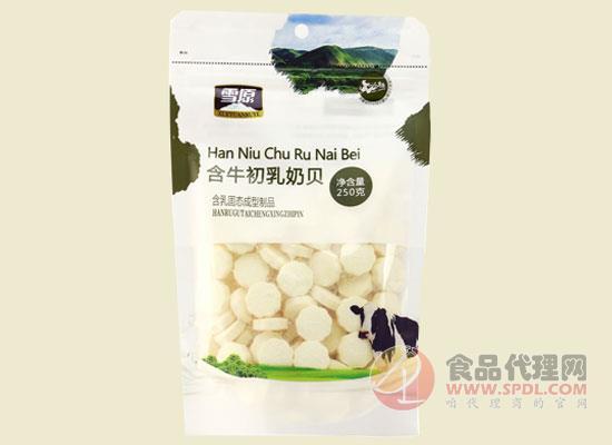雪原牛初乳奶片價格,品味草原味道