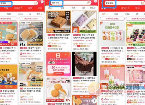 消費新風尚,不少品牌紛紛加入低卡零食市場
