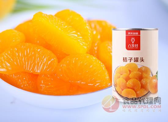 八享时糖水桔子罐头价格,口感酸甜丰富