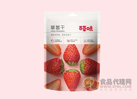 百草味草莓干多少錢,牢牢鎖住果香