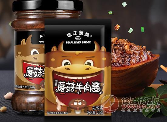 珠江橋牌蘑菇牛肉醬多少錢,輔料加成,美味一步到位